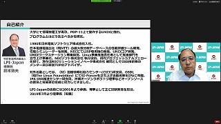関東支部 第116回月例会 [2020年9月27日(日)]