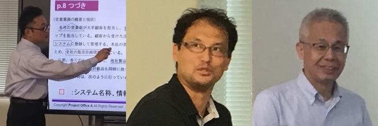 (当日の様子) 2016年8月28日 日本ITストラテジスト協会四国支部、中国支部 ITストラテジスト試験対策講座